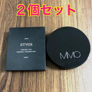 MiMC - 【2個セット】ETVOSクリーミィタップ/MiMCミネラルエッセンスモイスト