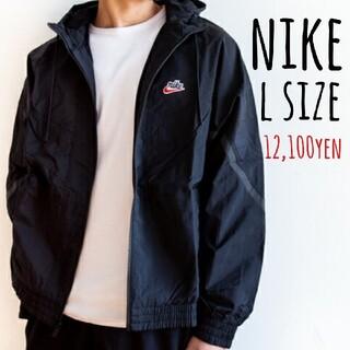 NIKE - 【新品】ナイキ L パーカー ウィンドブレイカー ウィンドランナー ジャケット