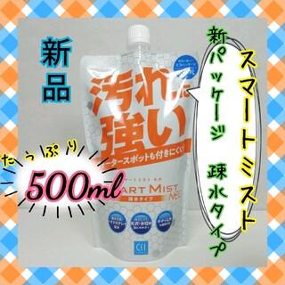シーシーアイ CCI スマートミストNEO 疎水詰替 500ml W-210(洗車・リペア用品)
