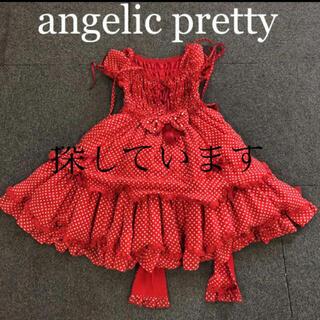 アンジェリックプリティー(Angelic Pretty)のアンジェリックプリティ(ひざ丈ワンピース)