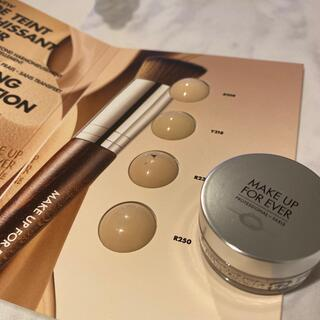 MAKE UP FOR EVER - 【新商品】MAKE UP FOR EVER お試しセット【新品未使用】
