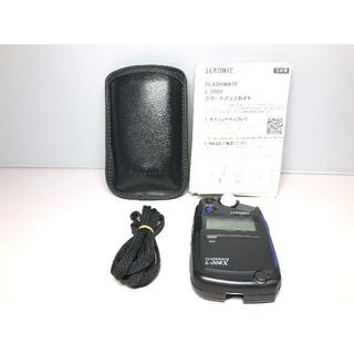 セコニック 露出計 フラッシュメイト L-308X(露出計)