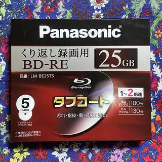 Panasonic - Panasonic LM-BE25T5