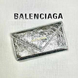 バレンシアガ(Balenciaga)の【本物】バレンシアガ キーケース(6連)(キーケース)