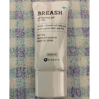 新品・BREASH ホワイトニングジェル (歯磨き粉)