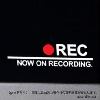 NOW RECORDING/ドラレコ録画中ステッカー:シンプルライン/WH(セキュリティ)