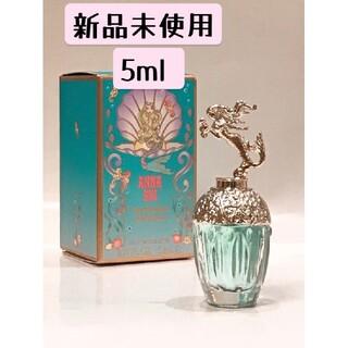 アナスイ(ANNA SUI)の新品未使用 アナスイ ファンタジア マーメイド  オードトワレミニ 5ml(香水(女性用))