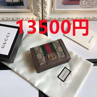 Gucci - 美品 GUCCI オフィディア コンパクトウォレット 財布 GGマーモント
