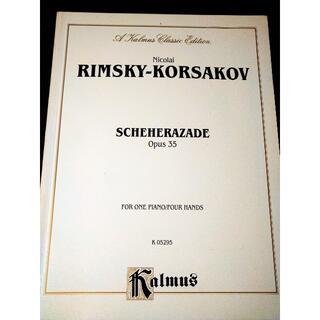 楽譜 リムスキー=コルサコフ シェヘラザード ピアノ連弾編曲版(クラシック)