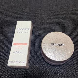 COSME DECORTE - 新品未開封 コスメデコルテ サンシェルター トーンアップCC01