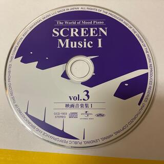映画音楽集 vol3 SCREEN musicI(映画音楽)