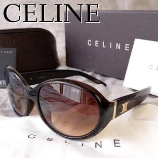 celine - 美品◎箱付】CELINE セリーヌ サングラス マカダム オーバル レディース