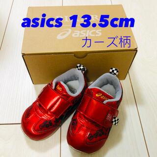 アシックス(asics)のアシックス カーズ 13.5cm(スニーカー)