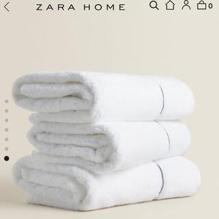 ZARA HOME - 新品!ZARA HOME バスタオル