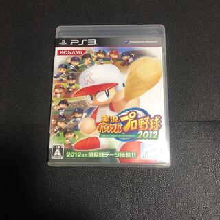 KONAMI - 実況パワフルプロ野球2012 PS3