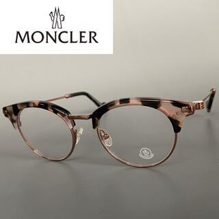 MONCLER - モンクレール サーモントブロー ピンクメタル べっ甲 グレー メガネ ボストン