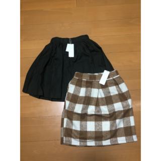新品★未使用★即発送!スカート  Mサイズ 2枚セット