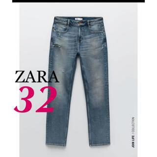 ZARA - ZARA 【新作/完売】Z1975 リラックスフィットデニムパンツ XS