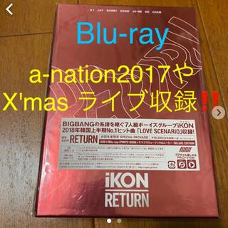 アイコン(iKON)のiKON RETURN 初回生産限定 2CD+Blu-ray エーネ クリスマス(K-POP/アジア)