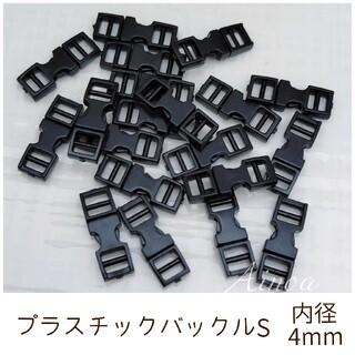 【PBS】プラスチックバックルS 開閉可能 ドール用 リュック バッグ 8個 (各種パーツ)
