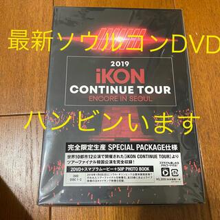 アイコン(iKON)のiKON 2019 iKON CONTINUE TOUR ENCORE 2DVD(ミュージック)