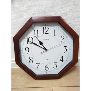 シチズン(CITIZEN)のCITIZENシチズン掛け時計(掛時計/柱時計)