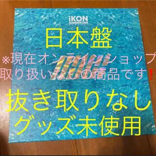 アイコン(iKON)のiKON コニサマ SUMMERTIME SEASON2 in BALI DVD(アイドル)