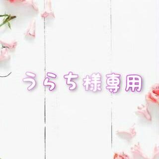 うらち様専用(CD/DVD収納)