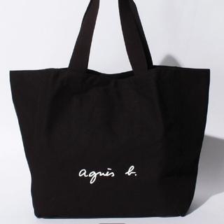 agnes b. - アニエスベー トートバッグ agnes b. ショルダー リュック カバン 新品