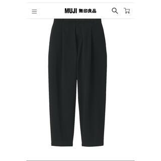 無印タックワイドパンツ  ブラック 本日お値引き