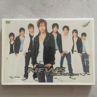 ニュース(NEWS)のNEWSニッポン0304 DVD(アイドル)