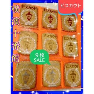 馬車道十番館 ビスカウト☆レモン&チョコレート&ピーナッツ&プレト  工場直売