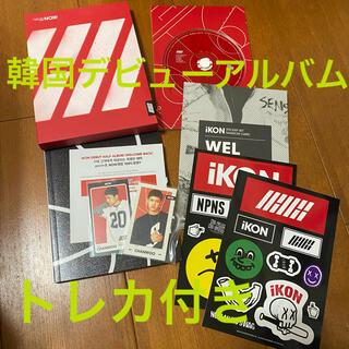 アイコン(iKON)のiKON Welcome Back: Debut Half Album チャヌ(K-POP/アジア)
