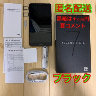 アンドロイド(ANDROID)のAscend Mate7 16 GB SIMフリー HUAWEI 黒(スマートフォン本体)