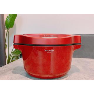 SHARP - ✨超美品✨SHARP ヘルシオ ホットクック KN HT99A 電気無水鍋