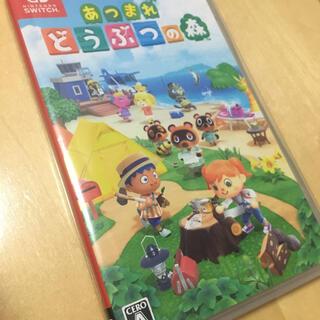 Nintendo Switch - あつまれどうぶつのもり スイッチ