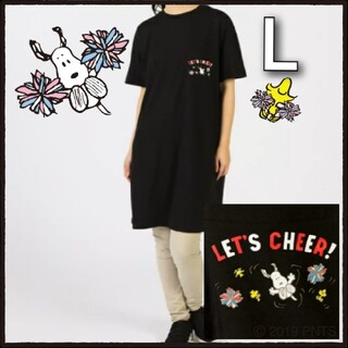 ピーナッツ(PEANUTS)のスヌーピー Tシャツワンピース 半袖L チュニック代わりにもOK 大人かわいい♥(Tシャツ(半袖/袖なし))