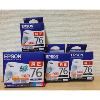エプソン(EPSON)のエプソン インクジェットカートリッジ76(オフィス用品一般)