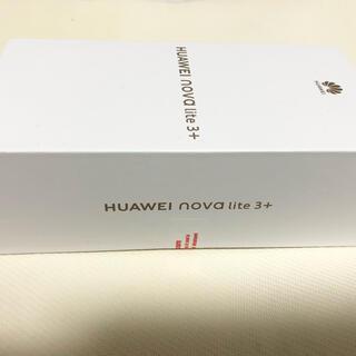 アンドロイド(ANDROID)のHUAWEI nova lite 3+ オーロラブルー 128 GB スマホ(スマートフォン本体)