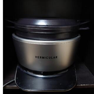 バーミキュラ(Vermicular)のバーミキュラ ライスポット 5合炊(調理機器)