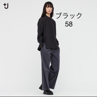 UNIQLO - +J ワイドパンツ ブラック 58