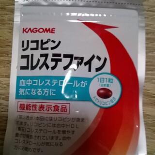 カゴメ(KAGOME)のカゴメ リコピンコレステファン(ダイエット食品)