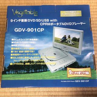 新品未使用 Vegetable ポータブル DVDプレーヤー(DVDプレーヤー)