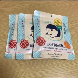イシザワケンキュウジョ(石澤研究所)の毛穴撫子 お米のマスク 10枚入×③(パック/フェイスマスク)