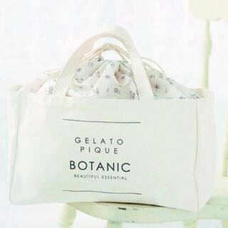 gelato pique - 【新品未使用】ROSY ジェラートピケ 巾着型ストックバッグ