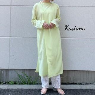 Kastane - 新品 Kastane スリット見えラップワンピース