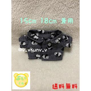 15cm 18cm 兼用 k-pop ぬいぐるみ 着せ替え 洋服(ぬいぐるみ)