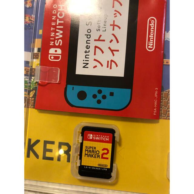 任天堂(ニンテンドウ)のスーパーマリオメーカー2 スイッチ エンタメ/ホビーのゲームソフト/ゲーム機本体(家庭用ゲームソフト)の商品写真