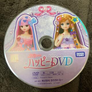 リカちゃん DVD マクドナルド ハッピーセット