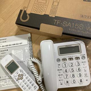 パイオニア(Pioneer)のパイオニア コードレス留守番電話(日用品/生活雑貨)